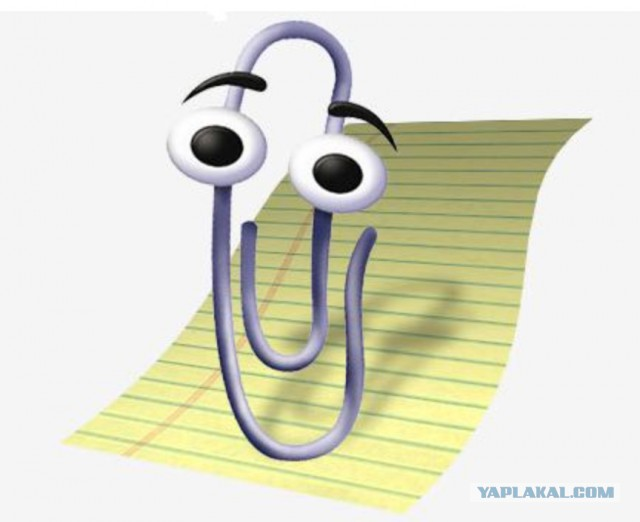paperclip help word 2007 Word 2007 help files disappeared tags: microsoft word thunderroad january 15, 2010 at 15:20:07 specs: windows xp i am trying to get my word 2007 help files back.