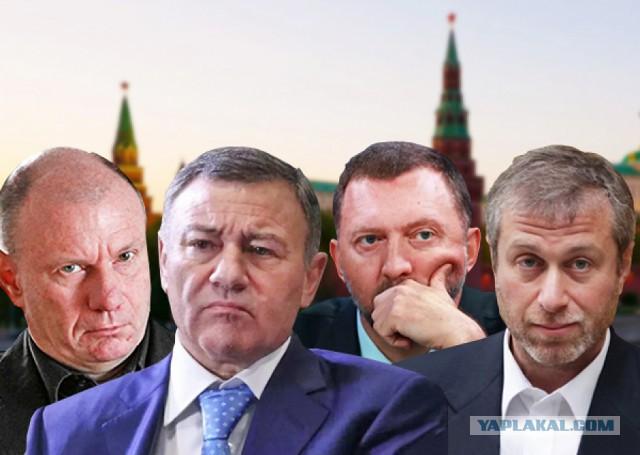 Британия  берет в тиски шестерых близких к Путину олигархов