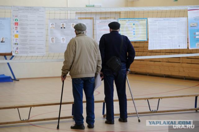 Повышение пенсионного возраста грозит России катастрофой