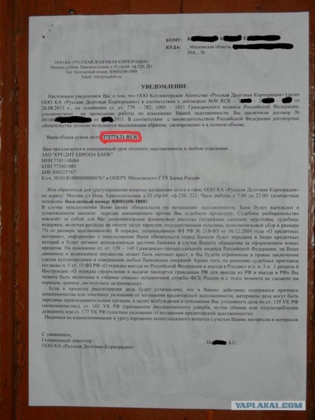 Автоломбард под залог ПТС в Краснодаре -