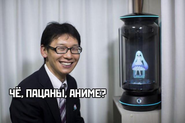 В Японии 35-летний школьный администратор Акихито Кондо женился на голограмме известной виртуальной поп-звезды Хацуне Мику