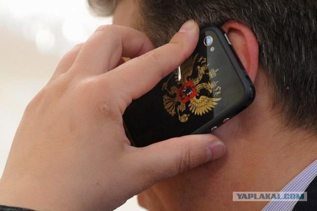 Власти заставляют предустанавливать российские антивирусы, браузеры, мессенджеры на иностранные ПК и смартфоны
