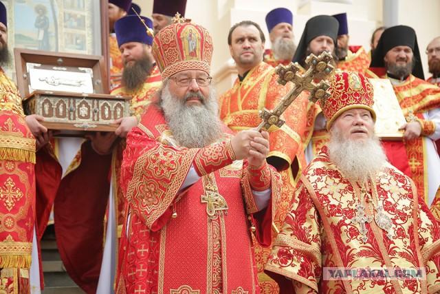 В РПЦ протесты против храма в сквере сравнили с расстрелом царской семьи