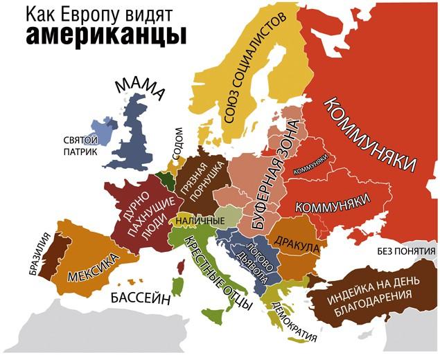 Яценюк предложил определиться, какой будет Конституция еще до президентских выборов - Цензор.НЕТ 1606
