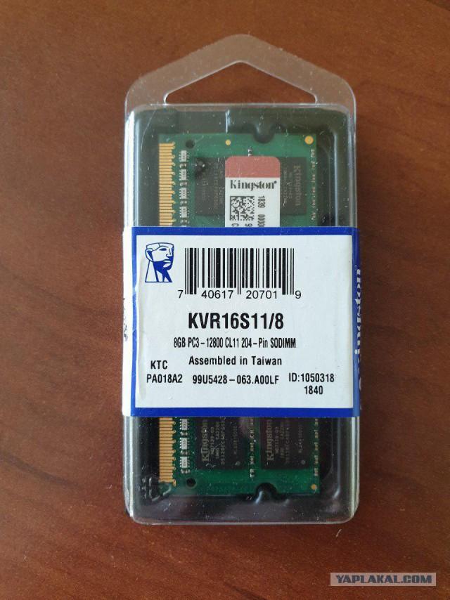 Оперативка для ноута 8 GB DDR3