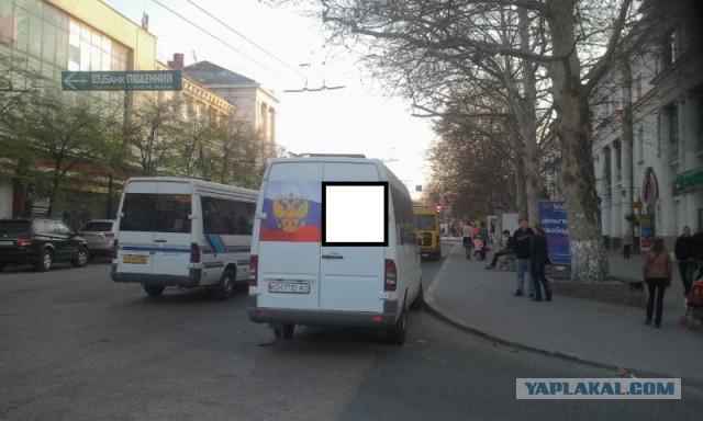 Фото из Севастополя
