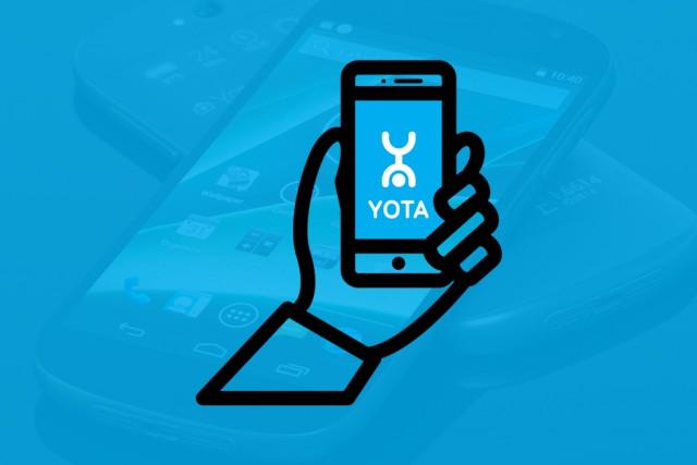 Доступ к ЯПу с Yota