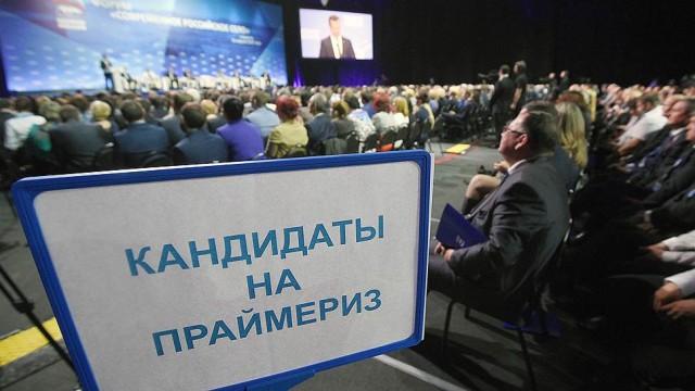 «Единая Россия» разрешила осуждённым кандидатам выдвигаться на выборы в региональные органы власти