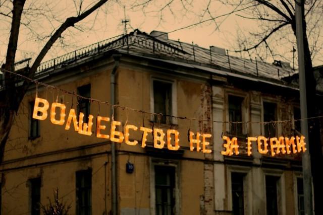 Подборка интересных и веселых картинок 10.01.19