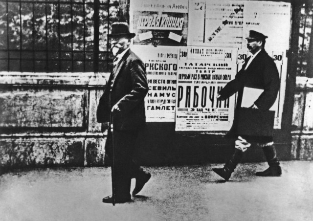 Москва в 1930
