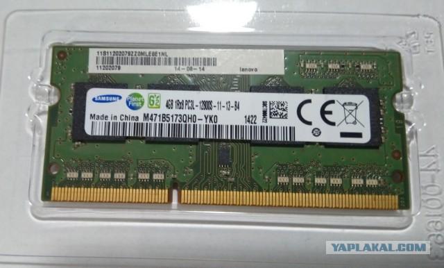 Продам память Sodimm DDR3L 4gb