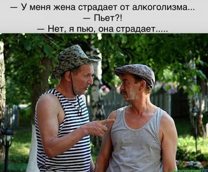 «Картинки разные нужны, картинки разные важны» 03.09.19