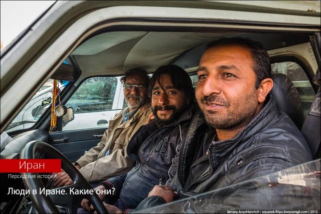 Люди в Иране. Какие они?