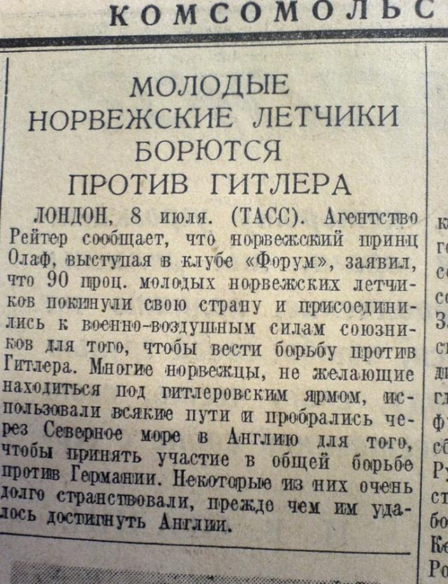 Что представляла из себя советская пресса во времена зарождения ссср?