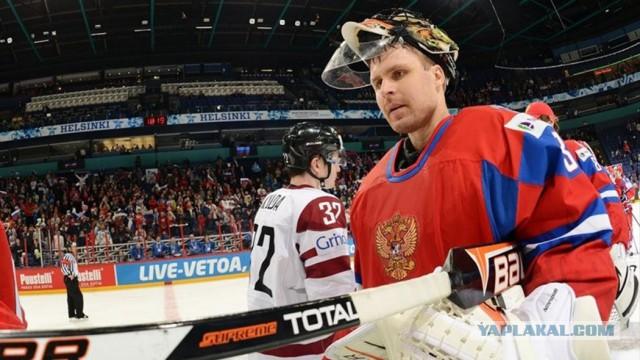 Брызгалов о возможной победе на Олимпиаде: «И что дальше?....