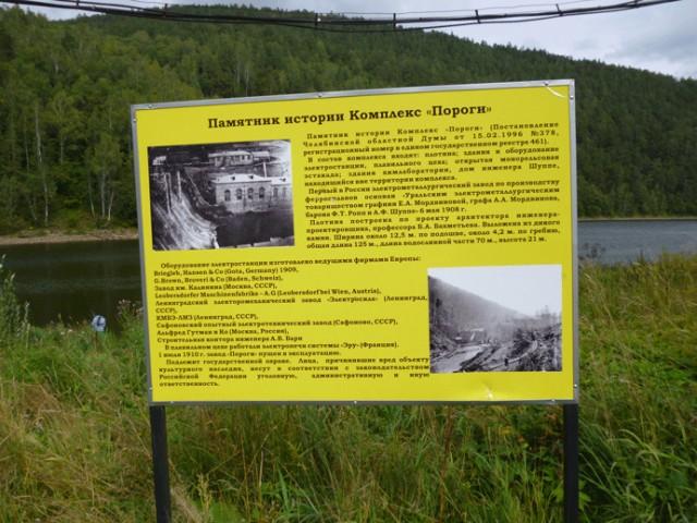 Экскурсия на памятник Юнеско в России