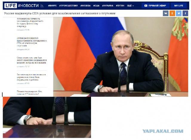 россия может возобновить соглашение по плутонию прослойка термо