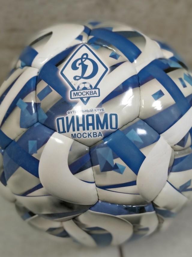 Продам Мяч Динамо Москва футбольный