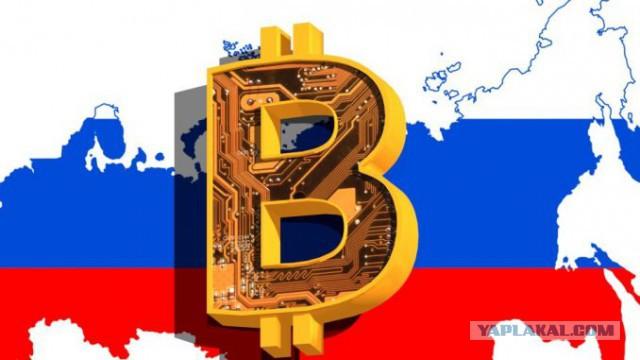 «Глава Минфина и криптовалюты». Российский активист объяснил, почему Россию погубит тупость