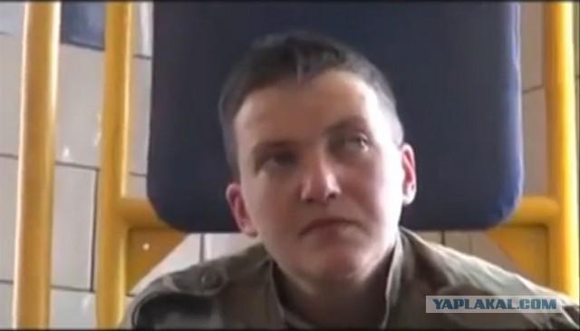 Украинская карательница