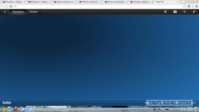Нужна помощь. Google Chrome тупит и виснет.
