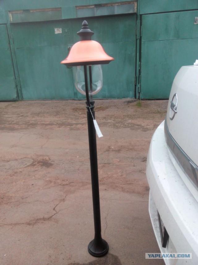 Продам светильники уличные наземные.