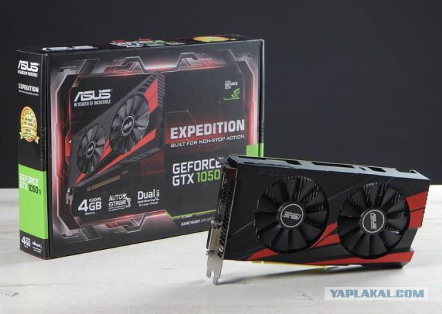 Видеокарта ASUS GeForce GTX 1050TI, EX-GTX1050TI-O4G, 4Гб