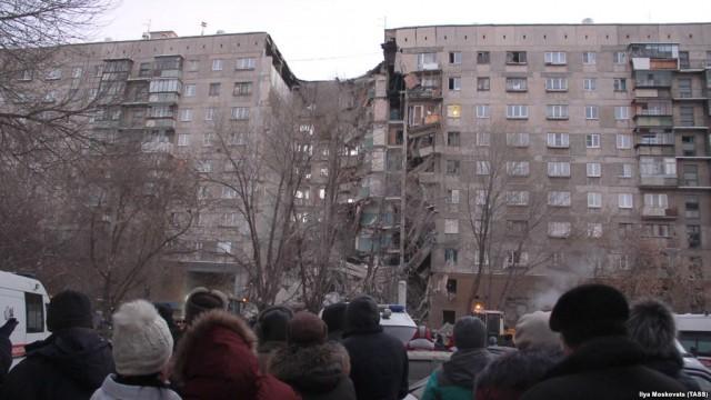 СМИ: взрывы в доме и маршрутке Магнитогорска — теракты