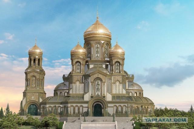 Минобороны построит в «Патриоте» третий по высоте православный храм мира