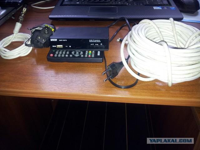 Антенна + DVB T2 тюнер  обмен Москва