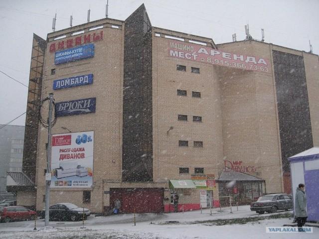 Продам гараж 17 метров, Ясенево