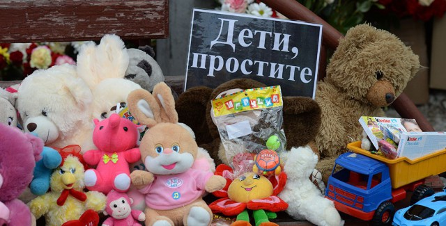 Правительство выплатит по 1 млн рублей за каждого погибшего в кемеровском ТЦ