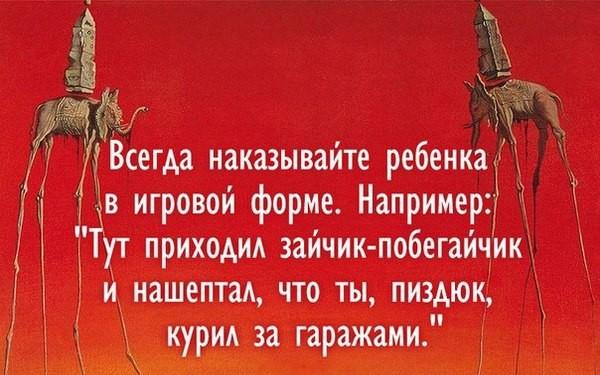 Демальянс отчитался за собранные средства - на нужды Майдана собрано более 1 миллиона гривен - Цензор.НЕТ 8161