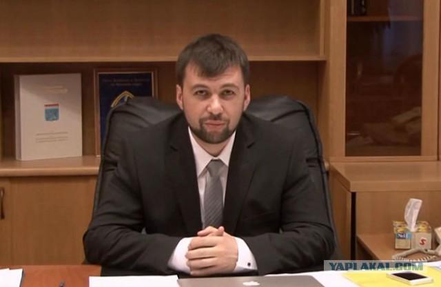 ВСУ нанесли удар по Горловке