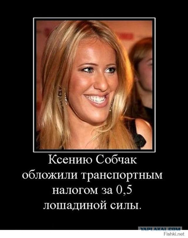 kseniya-sobchak-golaya-v-stringah
