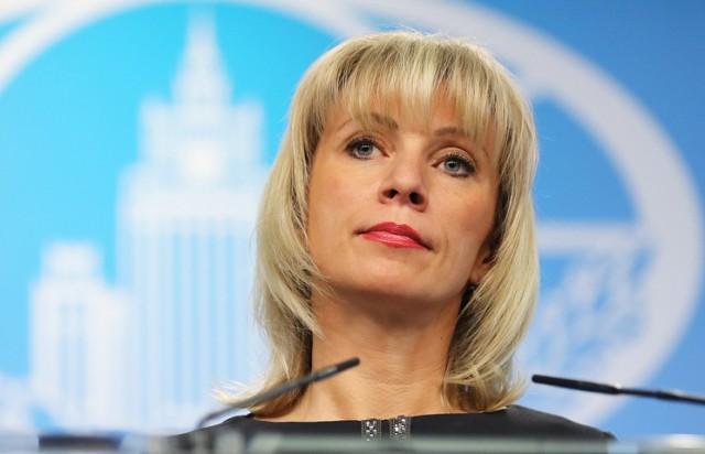Захарова назвала провалом Мэй британскую презентацию о Солсбери для иностранных послов.