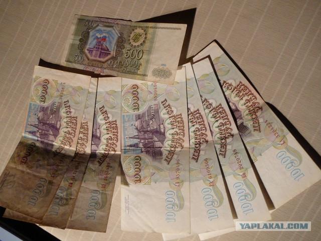 Разбогател. Нашел 70 тысяч 500 рублей