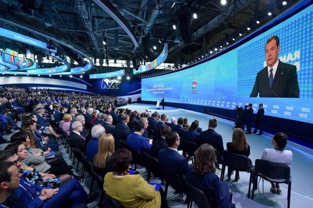 В борделе снова меняют вывески: «Единая Россия» поменяет название и объединится с Народным фронтом