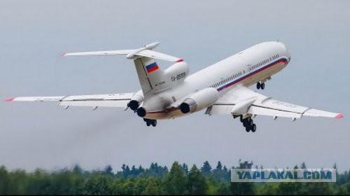 Выкладка найденных фрагментов разбившегося Ту-154