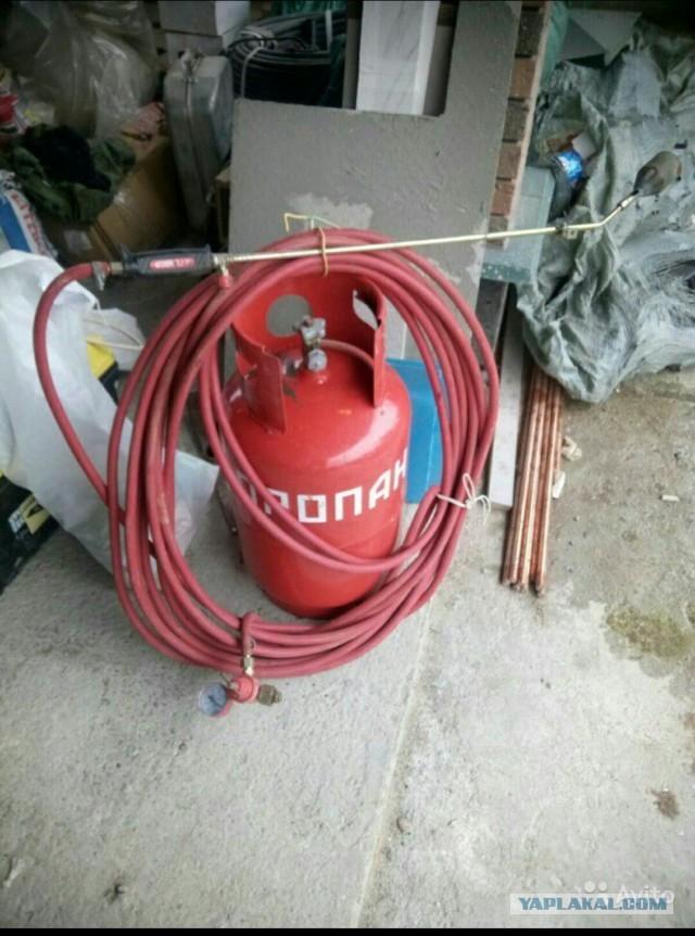 Продам газовый баллон с горелкой