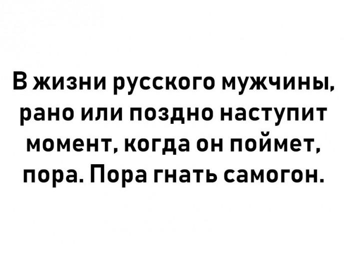 http://s00.yaplakal.com/pics/pics_preview/7/0/0/13620007.jpg