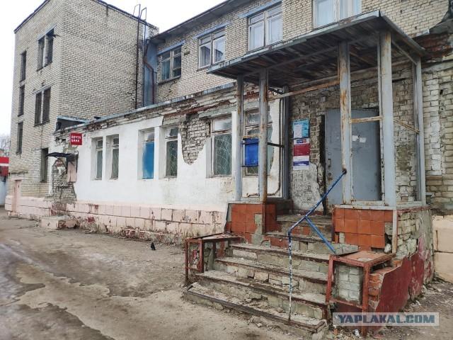 Почта России в поселке Светлый Саратовская область