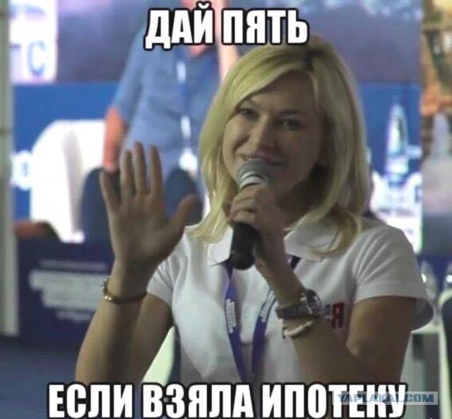 В Сети начали сбор подписей за увольнение лидеров «молодежки» ЕР, нахамивших девушке из-за айфона