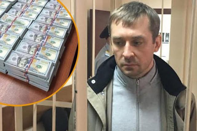 По делу полковника Захарченко арестовали еще... один миллиард рублей