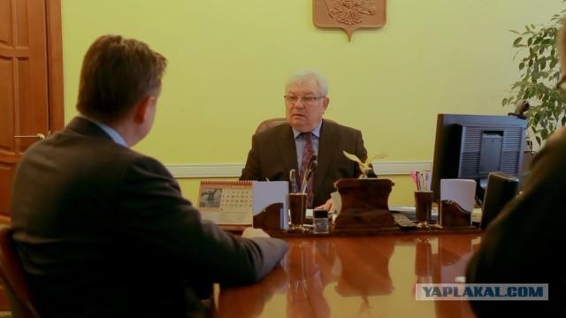 Губернатор уволил министра Тонких и трех его замов после скандального видеоролика