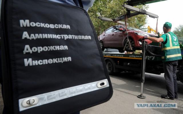 Депутаты просят МВД отобрать у московских эвакуаторщиков все права