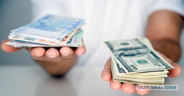 Ни в коем случае не покупайте валюту! Эксперты верят в стабилизацию рубля и не советуют вкладываться в евро и доллары...
