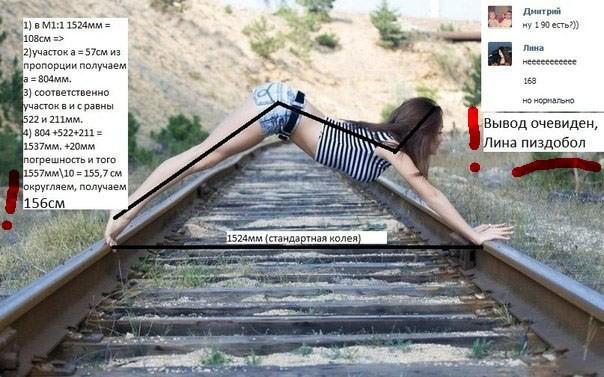 Матёрого железнодорожника не обманешь!