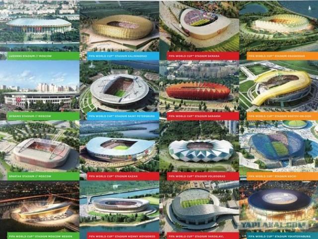 Строительство стадиона «Зенит»-44 миллиарда рублей