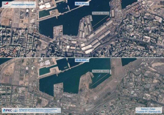 Снимки Бейрута со спутника Роскосмоса - до и после взрыва